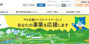 愛知県 コロナ対策